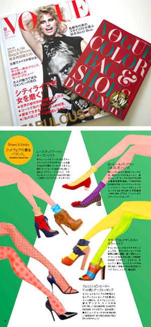 VOGUE JAPAN / ヴォーグジャパン