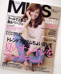 MISS 9月号 / MISS Magazine Horoscope Page