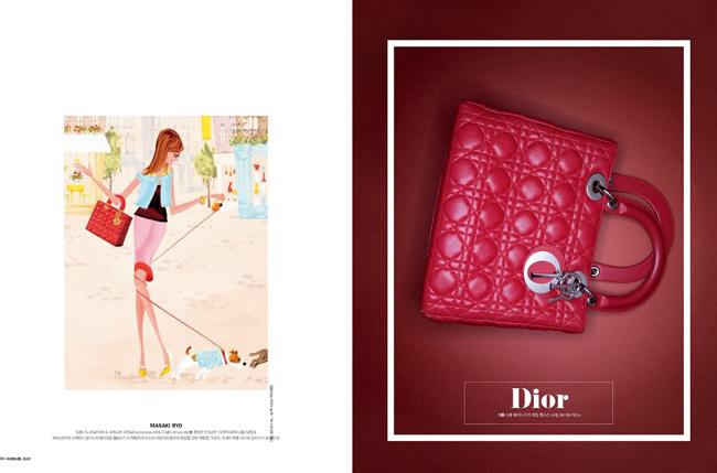 AvenueL Magazine | Dior