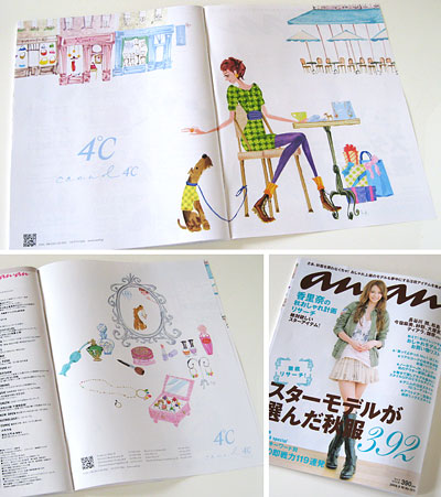 Canal 4℃ ads featured in anan magazine!