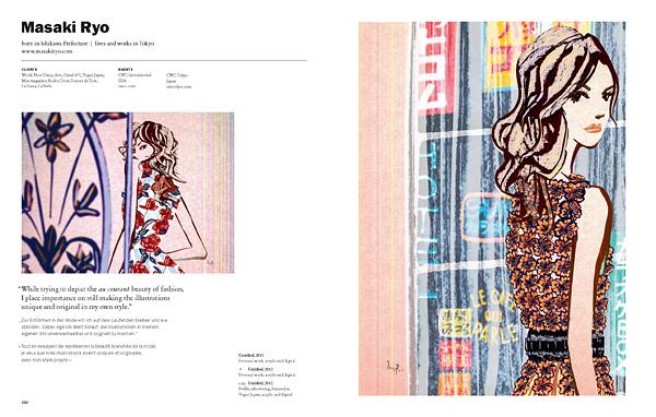 「Illustration Now ! Fashion」創刊(タッシェン社)