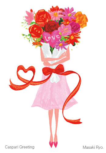 Happy Valentine's Day !  – Caspari greeting cards –